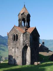 L'Etoile Millénaire de l'Arménie