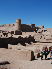 La Perse des 1001 nuits